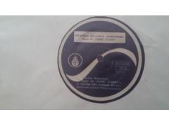 1973 FAHRİ ATABEY İSTANBUL BELEDİYESİ PROPAGANDA LP