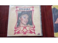 İŞTE EFKARİYE LP