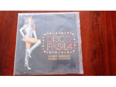 DISCO FASIL 4 LP